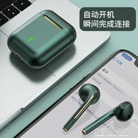 適用huawei/華為藍芽耳機無線雙耳入耳式榮耀mate30運動降噪nova7跑步原裝p30pro超長待
