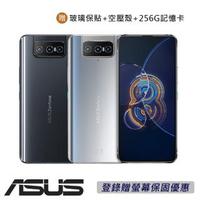 【ASUS 華碩】Zenfone 8 Flip ZS672KS 8G/128G 6.67吋 智慧型手機