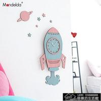掛鐘 歐式兒童客廳時鐘火箭裝飾家居掛鐘臥室創意卡·yh