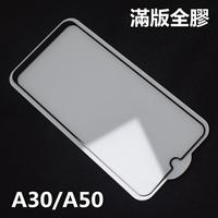日本旭離子 💋 三星 M11 M12 Note10 lite 滿版 全膠 玻璃貼 前保護貼