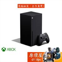 Microsoft微軟 XBOX Series X 1TB 單主機/含黑色無線控制器/原價屋