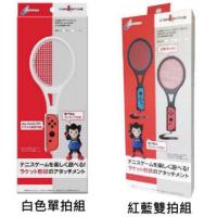 Cyber日本原裝體感專用 Switch用網球拍配件 適用於 瑪利歐網球 王牌高手 兩款可選【魔力電玩】