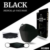【久富餘】KF94四層立體成人醫療口罩-雙鋼印-時尚黑(10片/盒)