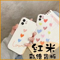 繽紛愛心 紅米Note9T 5G  Note8 Pro 全包邊手機殼 四角防摔 鏡頭保護 軟殼 簡約ins 跳色系手機殼