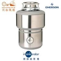 【Insinkerator】美國原裝Insinkerator廚餘處理機Evolution200