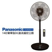【Panasonic 國際牌】14吋奢華型DC直流遙控立扇(F-H14GND-K)