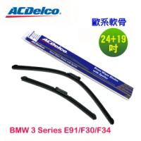 【ACDelco】ACDelco歐系軟骨BMW 3 Series E91/F30/F34/M3 F80/X1 E84專用雨刷組合-24+19吋