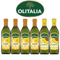 【Olitalia 奧利塔】頂級芥花油x4+葵花油x2(750mlx6瓶-禮盒組)