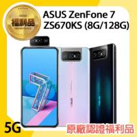 【ASUS 華碩】福利品 ZenFone 7 5G 6.67吋三鏡頭智慧型手機(8G/128G/ZS670KS/原廠盒裝)