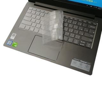 【Ezstick】Lenovo IdeaPad 530S 14 IKB 奈米銀抗菌TPU 鍵盤保護膜(鍵盤膜)