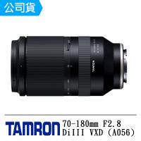 【Tamron】70-180mm F2.8 DiIII VXD(公司貨 A056)