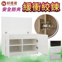 【好厝居】強化塑鋼 收納鞋櫃 寬83深43高53cm