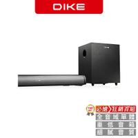 DIKE DSB310-lite 重低音 環繞家庭劇院 家庭劇院 聲霸 soundbar 音響 藍芽喇叭 單件式 喇叭