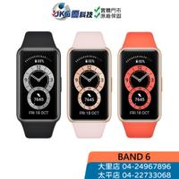 HUAWEI 華為 Band 6 全新/台灣公司貨/1.47吋螢幕/96種運動模式/超強續航力/智慧手環【優科技】