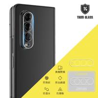 【T.G】SAMSUNG Galaxy Z Fold3 5G 鏡頭鋼化玻璃保護貼