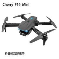 【Cherry】F16 Mini(摺疊四軸空拍機)