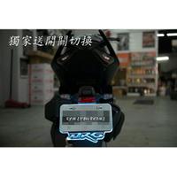 【LFM】DRG 3D 雷射雕刻 LED 車牌框 牌版 SYM DRG158