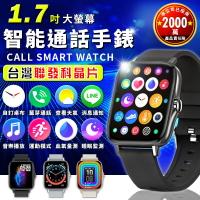 【台灣保固 繁體中文 免運】M85 通話手錶 (台灣聯發科芯片) 智能手錶 Line FB顯示 血氧手錶 智慧手錶 智能手環 生日 交換禮物