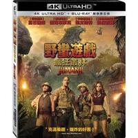 野蠻遊戲:瘋狂叢林 UHD+BD 雙碟限定版