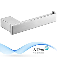 【大巨光】304不鏽鋼材質亮面 衛生紙架(215-0600-P)