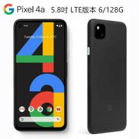 全新未拆封Google Pixel 4a 6G/128G 雙卡eSim台灣版 盒裝全配超久保固18個月 全頻率LTE 正品防偽標