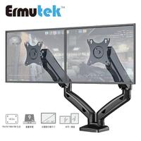 【Ermutek】鋁合金桌上型17-32吋氣壓式雙螢幕支架