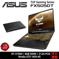 ASUS 華碩 TUF FX505 Gaming FX505DT-0101B3750H R7/8G/黑/15吋 電競筆電