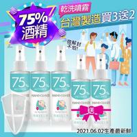 【SHILLS 舒兒絲】75%濃度酒精 乾洗潔膚噴霧 100ml_5入(防疫 除菌 抗菌 乾洗手 酒精)