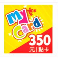 面額350點的MyCard