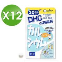 【DHC】成長乳鈣30日份(60粒/包)*12包組