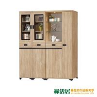 【綠活居】史可加   時尚5.3尺多功能高雙面櫃/玄關櫃組合