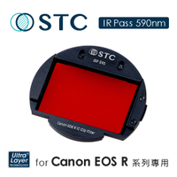 【STC】IC Clip Filter IR Pass 590nm 內置型紅外線通過濾鏡架組 for Canon R/RP/Ra/R5/R6