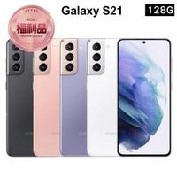 【SAMSUNG 三星】拆封新品 Galaxy S21 5G 128GB