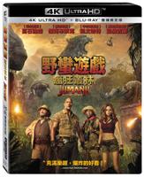 野蠻遊戲:瘋狂叢林 UHD+BD雙碟限定版 -P2CTU2054