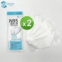 【善存】N95醫用口罩 未滅菌-成人立體 白色(5入/袋x2)