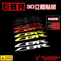 CBR【3D立體貼紙】 車身裝飾立體貼紙 HONDA CBR CB CBR500R CBR650R CBR600RR