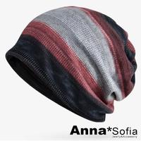 【AnnaSofia】口罩圍脖薄毛帽-旋織中空 多ways(層色-黑灰紅色)