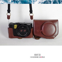 299免运۩松下LX10皮套 LX10專用相機包 lx10保護套 單肩包 攝影包 復古1