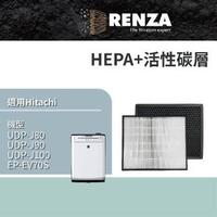 【RENZA】濾網 適用Hitachi日立UDP-J80 J90 J100 EP-GV1000 GV65 清凈機 濾芯(可代替 EPF-DV1000H DV1000)
