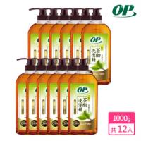 【OP】純萃茶酚洗潔精1000g-零添加(12入/箱-洗碗精)