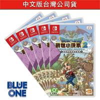 全新現貨 創世小玩家2 中文版 含DLC Nintendo Switch 遊戲片 交換 收購