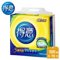 【週期購】得意連續抽取式花紋衛生紙(100抽*10包*7袋)