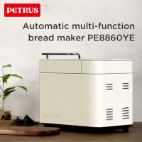 Petrus | เครื่องทำขนมปังอเนกประสงค์ พร้อมเครื่องจ่ายถั่วอัตโนมัติ รุ่น PE8860YE