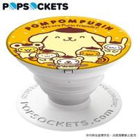 【PopSockets 泡泡騷】美國 No.1 時尚手機支架-布丁狗-布丁好朋友