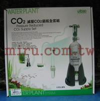 【西高地水族坊】ISTA伊士達 減壓CO2鋁瓶全套組-0.82L