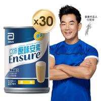 【亞培】安素原味不甜237ml x30入(均衡營養、增強體力、幫助肌肉生長)
