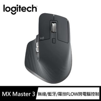 【Logitech 羅技】MX Master 3 職人首選滑鼠