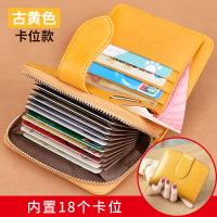 短皮夾(女)女士錢包女款短款2020新款時尚簡約多功能折疊皮質夾小巧錢包卡包【XXL3060】