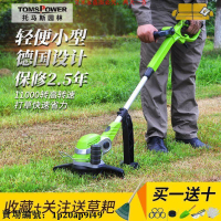 油鋸配件收割機配件割草機小型挖土機農用機H7器機電動機汽油噴燈草