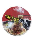味味A 排骨雞風味乾麵 XL 重量碗 一箱8碗裝 泡麵 排骨雞麵 排骨雞乾麵